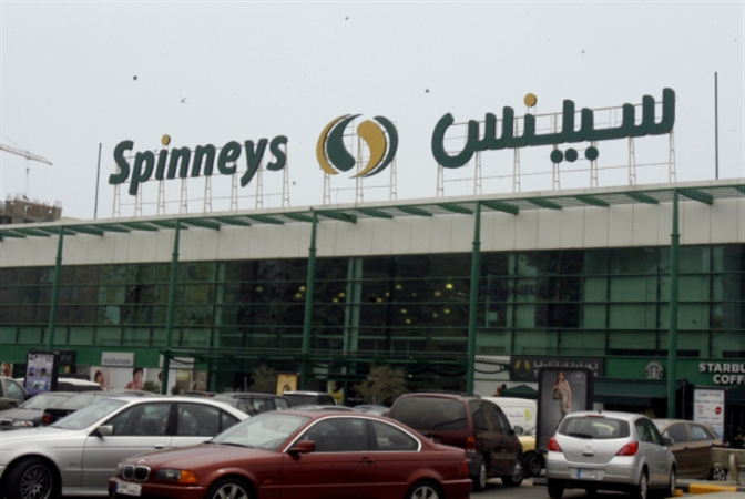 إدارة «سبينيس» الجديدة تصرف 50 موظفاً