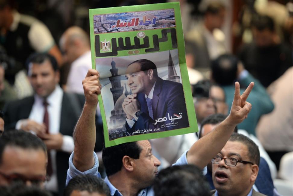 هل «يهب» السيسي المصريين الديموقراطية؟