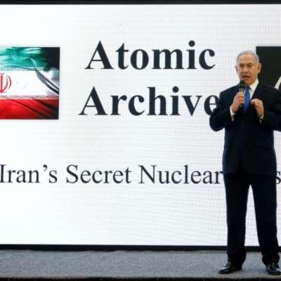 هكذا تدّعي إسرائيل سرقة أرشيف إيران النووي