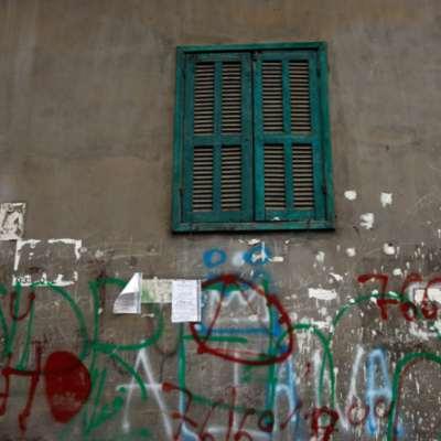 دعمٌ مفقود وأحزابٌ لا تكترث: أندية «بيروت الشرقية» في مهب الرياح