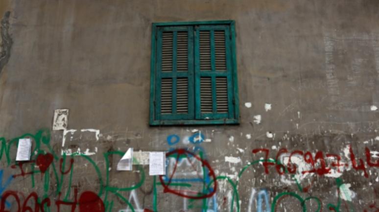 صورة دعمٌ مفقود وأحزابٌ لا تكترث: أندية «بيروت الشرقية» في مهب الرياح