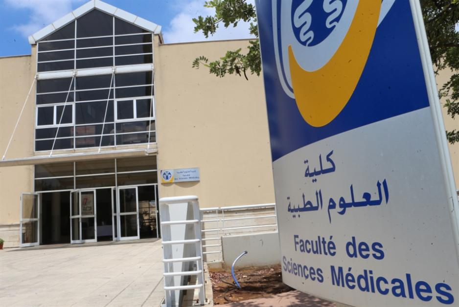 طب «اللبنانية» تبني جسوراً مع متخرجيها