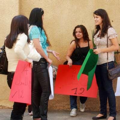 دكتوراه «اللبنانية»: من سيطعن بالنتائج؟