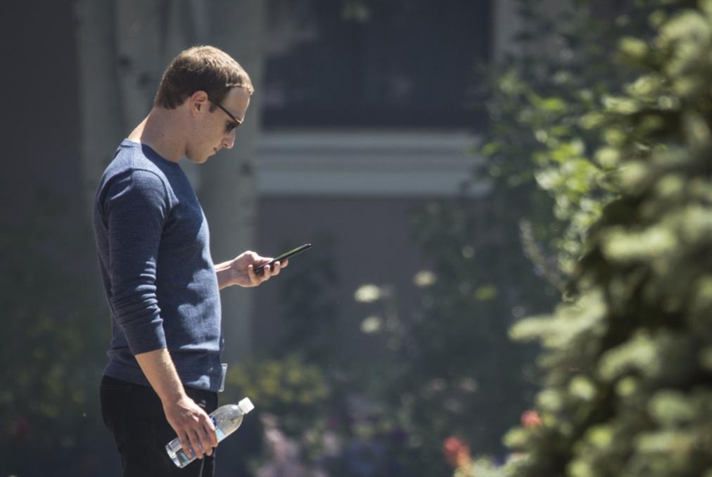 «فايسبوك» يواجه جدلاً جديداً: غموض في الدور الوظيفي؟