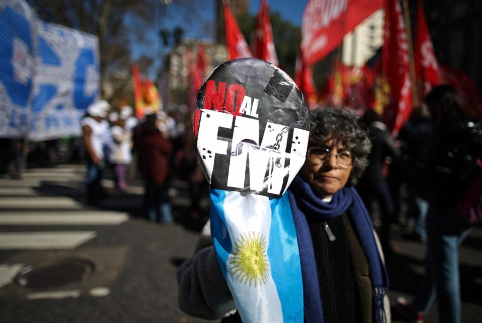 قمة وزارية لـ«مجموعة العشرين»: فرنسا ترفض مقايضةً أميركية