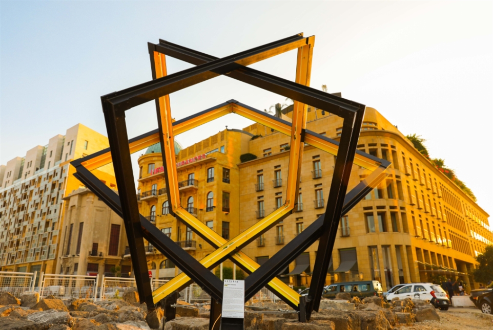 بيروت مدينة الاسمنت والتحولات