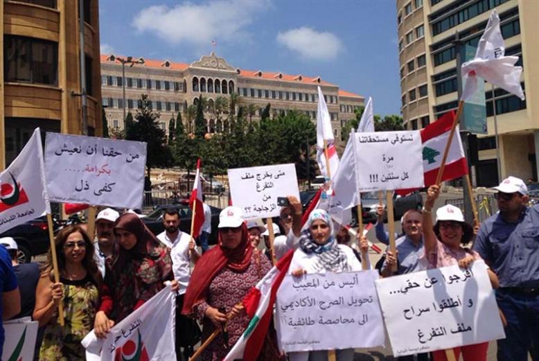 تحرك متعاقدي «اللبنانية» مستمر