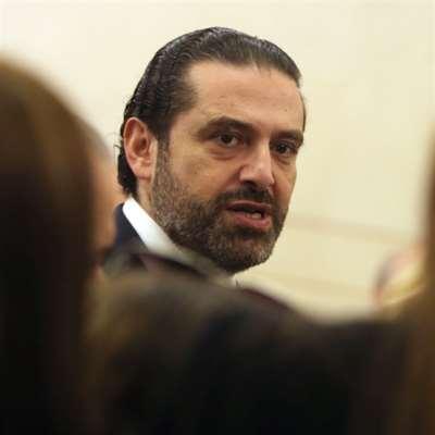 مجلس الأمن يحمي الحريري:  مقدمة لما سيطلب من لبنان؟