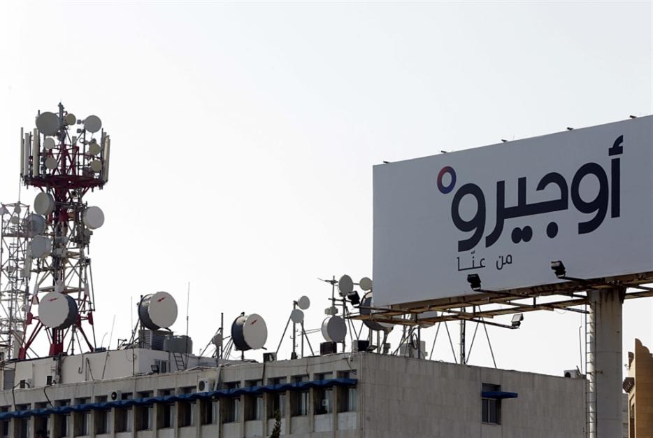 كريدية يسحب 350 موظفاً من «الشبكات» خلافاً للقانون