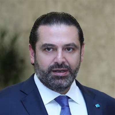 عون والحريري: الحكومة قبل 1 آب؟