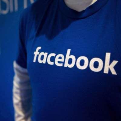 «فايسبوك» تتعرض لأكبر خسارة في تاريخها
