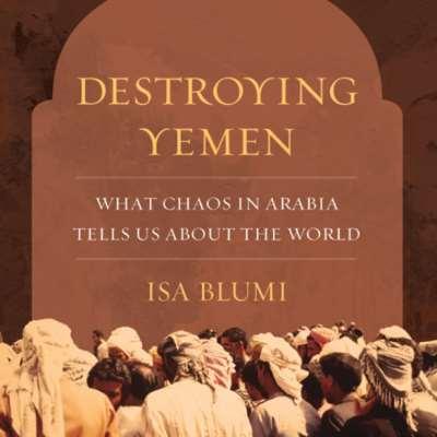 عيسى بلومي: اليمن عصيّ على الاستعمار الجديد