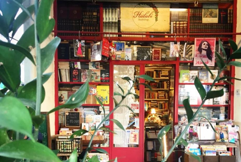مكتبة «الحلبي»: حكايات تحت القصف