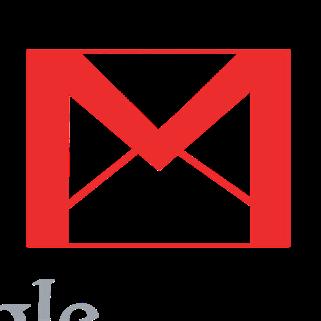 أكثر من طرف يقرأون رسائل Gmail؟