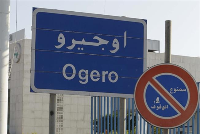 أوجيرو: بعد الإدارة... النقابة إلى الانقسام!