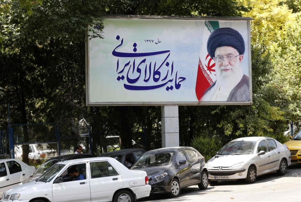 تشكيك إيراني في دعوة ترامب للحوار: العودة إلى «النووي» أولاً