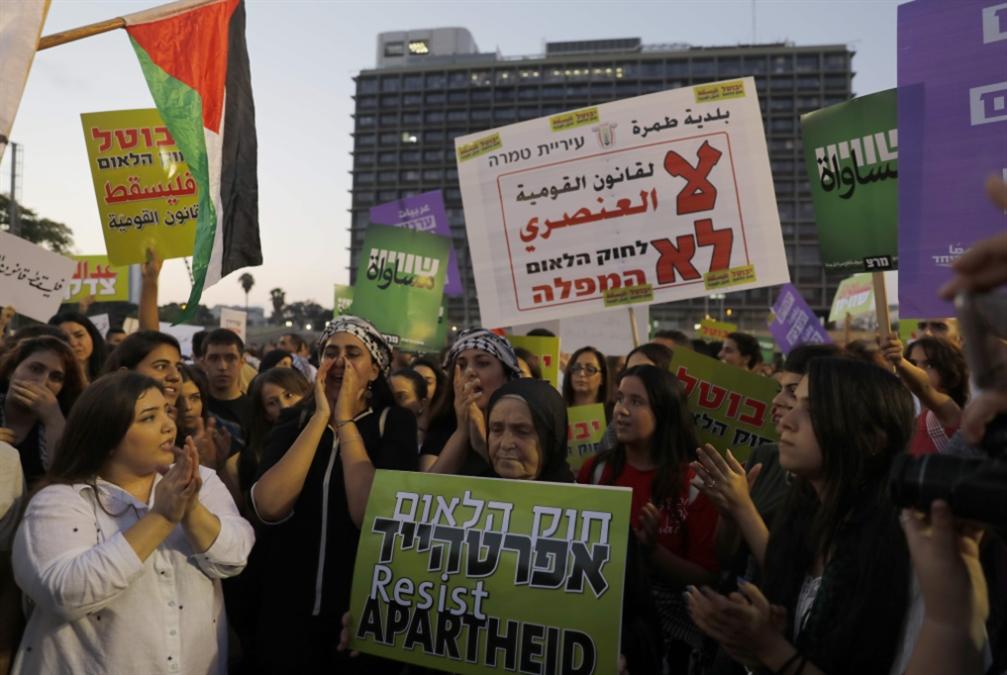 تظاهرة «ساحة رابين»: «القيادة» نحو الهاوية