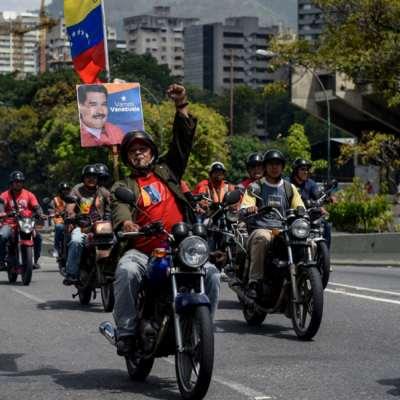 مادورو يعلن ثورة اقتصاديّة شاملة