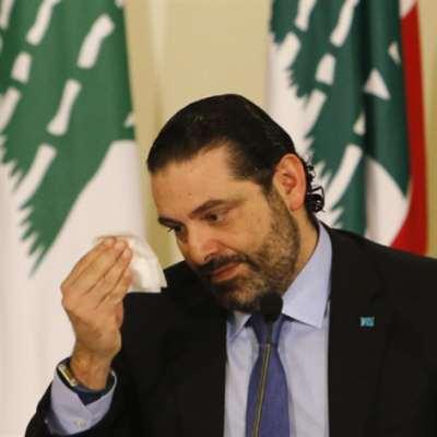 الحريري يهرب: أي حكومة تعالج الأزمة الاقتصادية وتطبّع مع سوريا؟