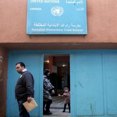 الـ«أونروا»: شدّ للحزام ... أم تضييق الخناق على الفلسطينيين؟