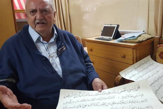 أبو سعيد الأسدي... «خطّاط من دون كلمات!»