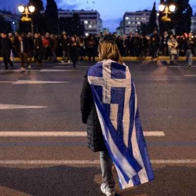 الاتحاد الأوروبي منح اليونان استقلالاً شكلياً: دولة مفلسة وشعب حزين