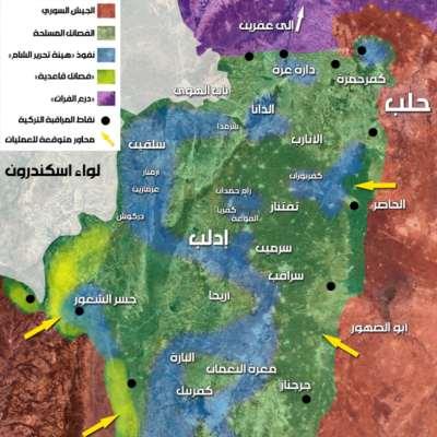 معركة إدلب: أيلول موعد حاسم