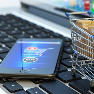 التسوق الإلكتروني... حين  يتغير السلوك الاستهلاكي