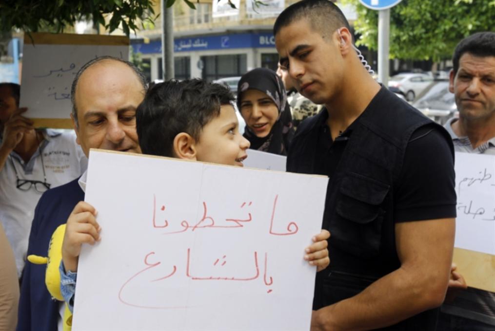 أهالي ذوي الصعوبات يسألون عن مصير أولادهم