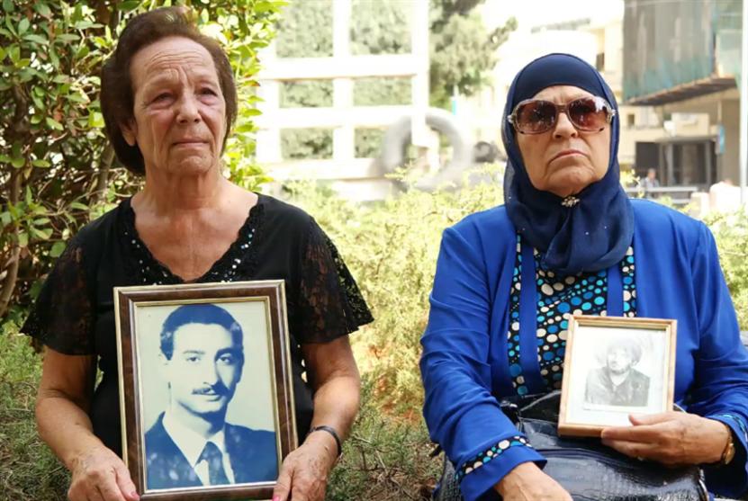 مفقودو الحرب:  ذكريات ومعرض