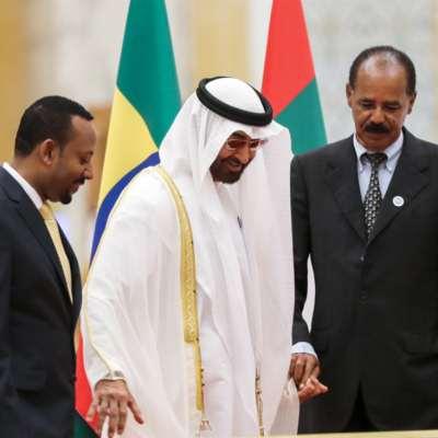 مصالحة إثيوبيا وإريتريا: الحرب بأدوات السلام