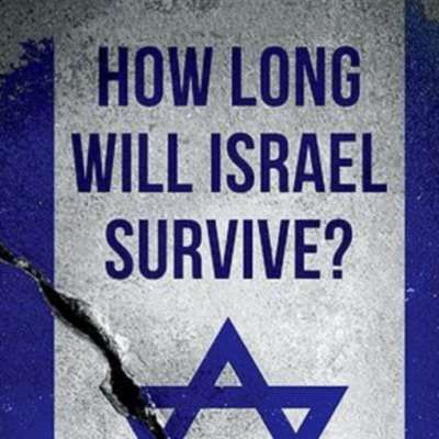 غريغ كارلستروم: هذا عمر إسرائيل