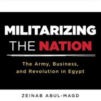القوات المسلّحة المصرية... عسكرة   المجتمع