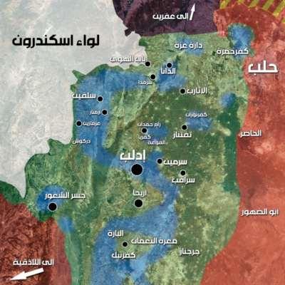 إدلب: «التحرير المتدرّج» بالنار أو بالتفاهمات