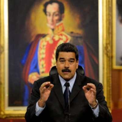 رسالة أميركيّة إلى الجيش الفنزويلي