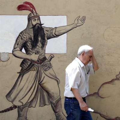 رسالة وليام ساليفان: «عقاب إيران لا ينفع»
