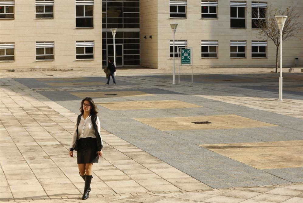 شورى الدولة يبطل قرار الجامعة: لا لمنع تعدد الاختصاصات