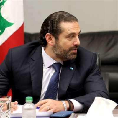 حكومة الحريري ورقة إيرانية... وسعودية
