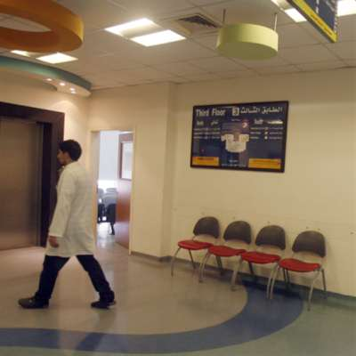 المستشفيات في العناية والدراية