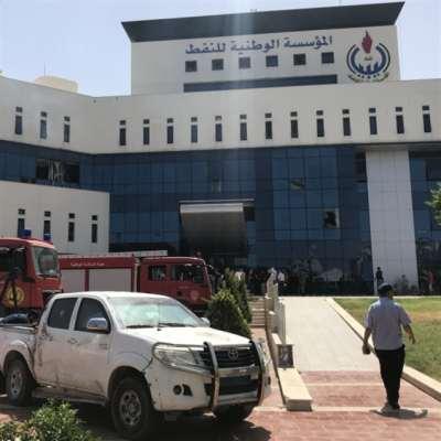 ليبيا | «داعش» يعكّر «هدوء» طرابلس... برسالة «تفجير» النفط
