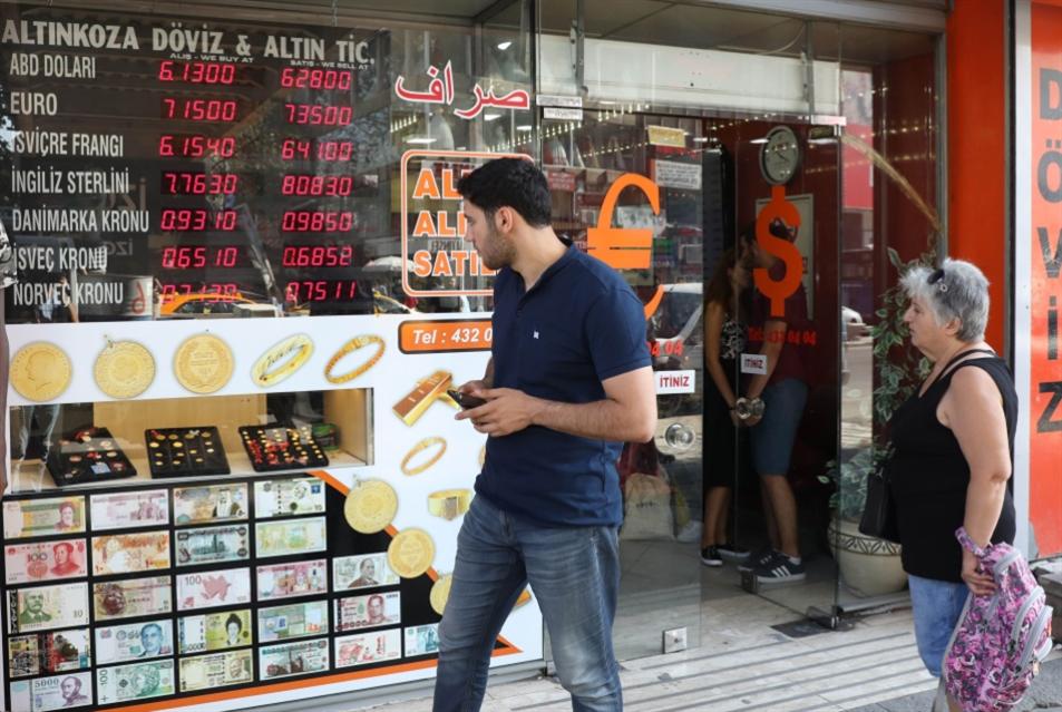 تركيا: خيارات مرّة تنتظر القطاع المصرفي