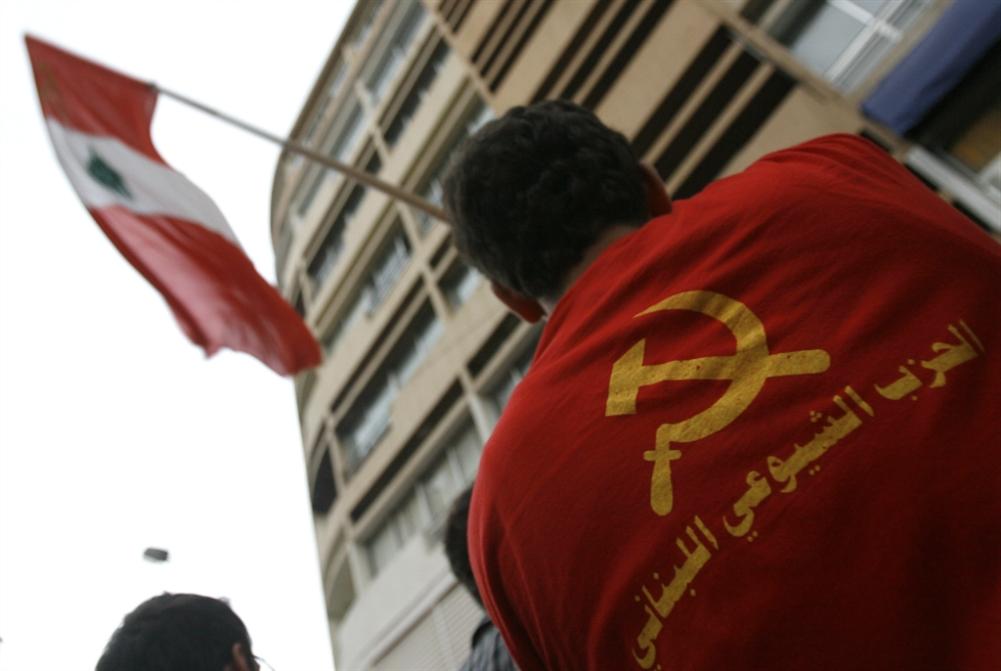 بيروت الـ 82: حكاية الصمود الذي صار مقاومة
