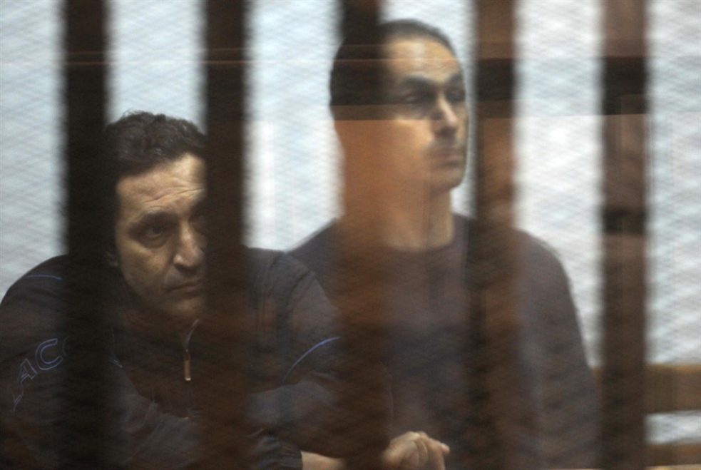 علاء وجمال مبارك خلف القضبان مجدداً!