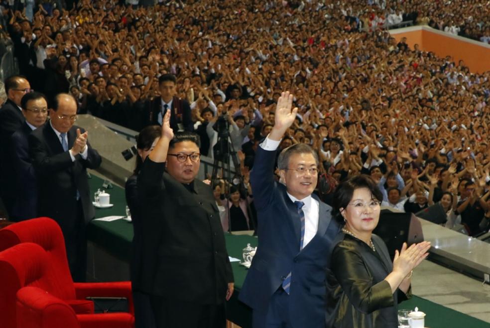 إعلان بيونغ يانغ: الحرب انتهت!