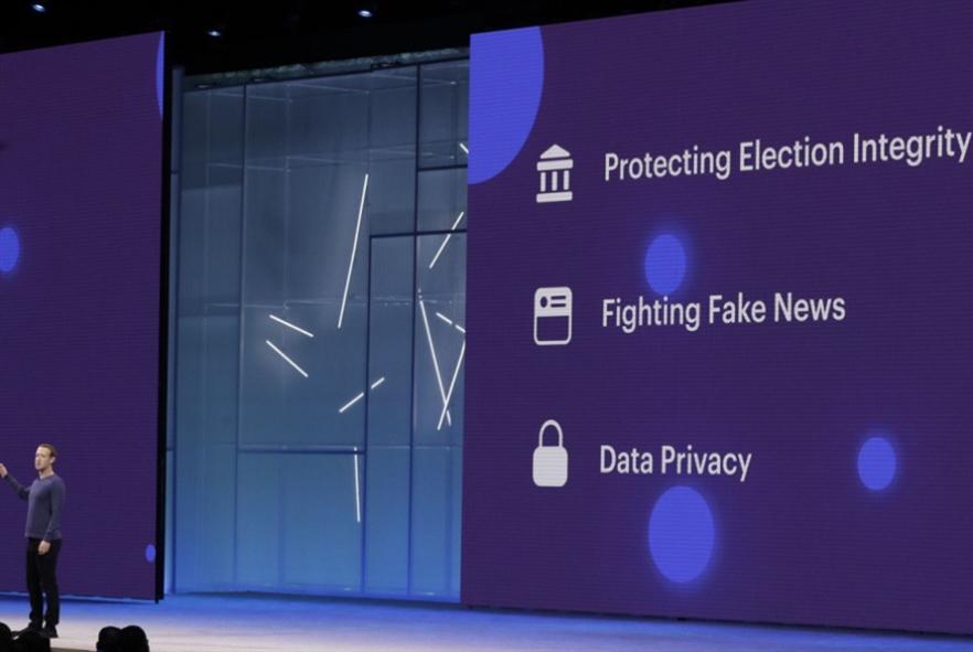 فايسبوك والحملات السياسية: الدعم بطُرقٍ ملتوية؟