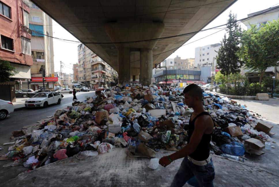 قانون النفايات: تشريع يخدم المستثمرين