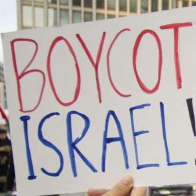 إسرائيل و«حرية» don't mix