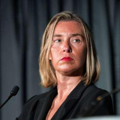 كيان أوروبي جديد للالتفاف على العقوبات الأميركية ضد إيران