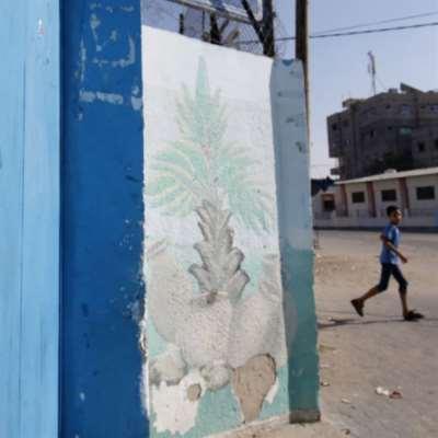 «البنك الدولي»: اقتصاد غزة في حالة «انهيار شديد»