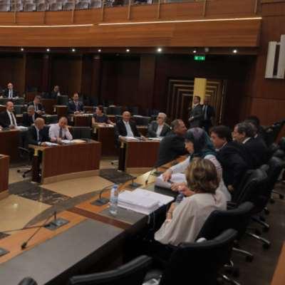 مجلس النوّاب يُقرّ «دعم الإسكان»